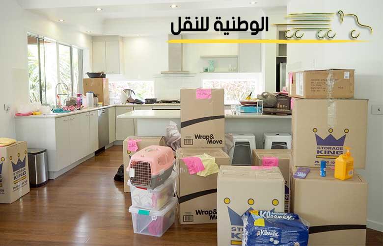بالصور افضل شركات نقل اثاث بالرياض , اشهر شركات نقل الاثاث المتواجدة فى الرياض 3120 4
