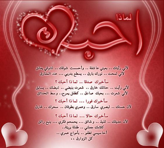 بالصور رسائل حب وعشق , اجمل كلمات حب تتملك بها قلب الحبيب 3142 2