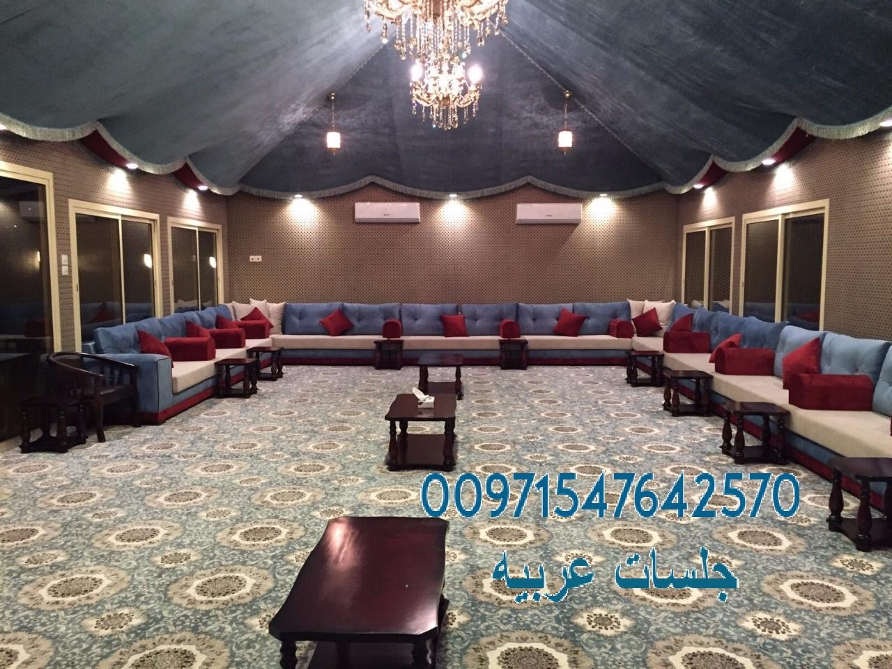 صوره جلسات عربية , قاعدات عربية راقية جدا