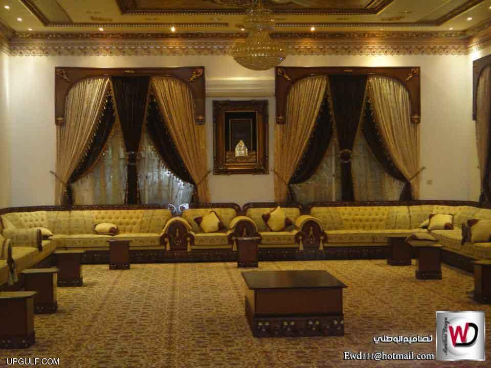 بالصور جلسات عربية , قاعدات عربية راقية جدا 3164 9