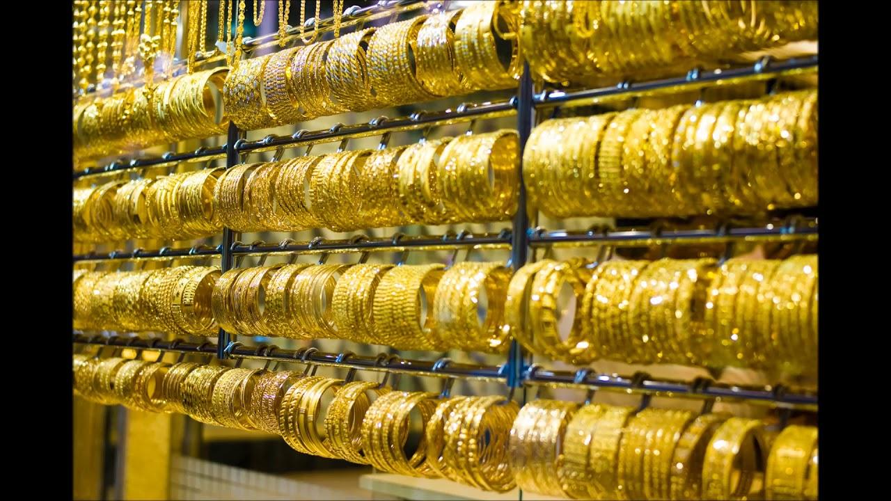 بالصور تفسير حلم الذهب , معنى الذهب في الحلم 3767 10