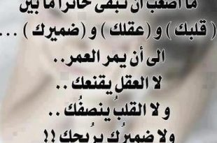 صورة اشعار قصيره حزينه , قصيدة قصيرة كلها شجن
