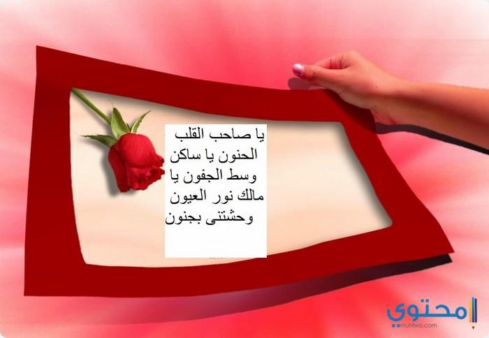 صورة رسائل عن الحب , مسجات روعة في الحب 5115 7