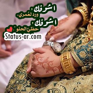 بالصور بوستات حب للزوج , اجمل واروع بوستات حب لزوجك 5137 10