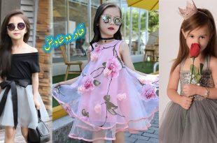 صور ملابس بنات صغار , احلي ملابس الاطفال