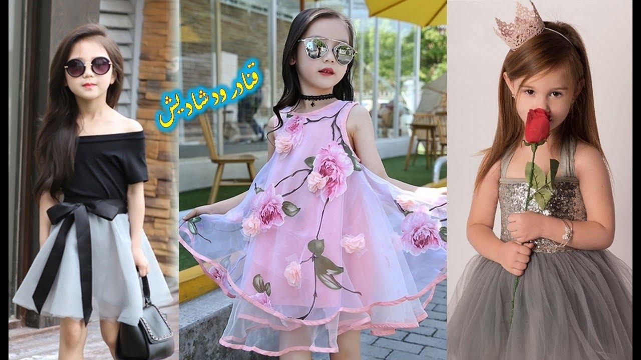 صورة ملابس بنات صغار , احلي ملابس الاطفال