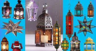 صورة فانوس رمضان , اروع فوانيس لشهر رمضان