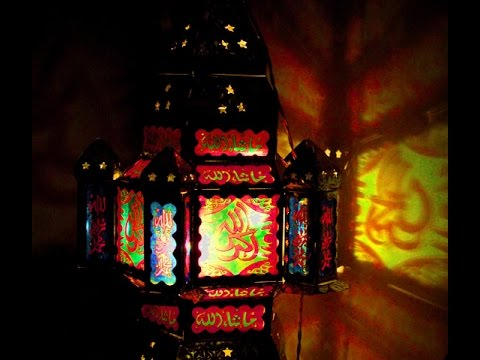 صورة فانوس رمضان , اروع فوانيس لشهر رمضان 5147 5