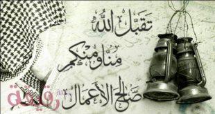 بالصور دعاء رمضان , اجمل ادعية شهر رمضان 5162 11 310x165