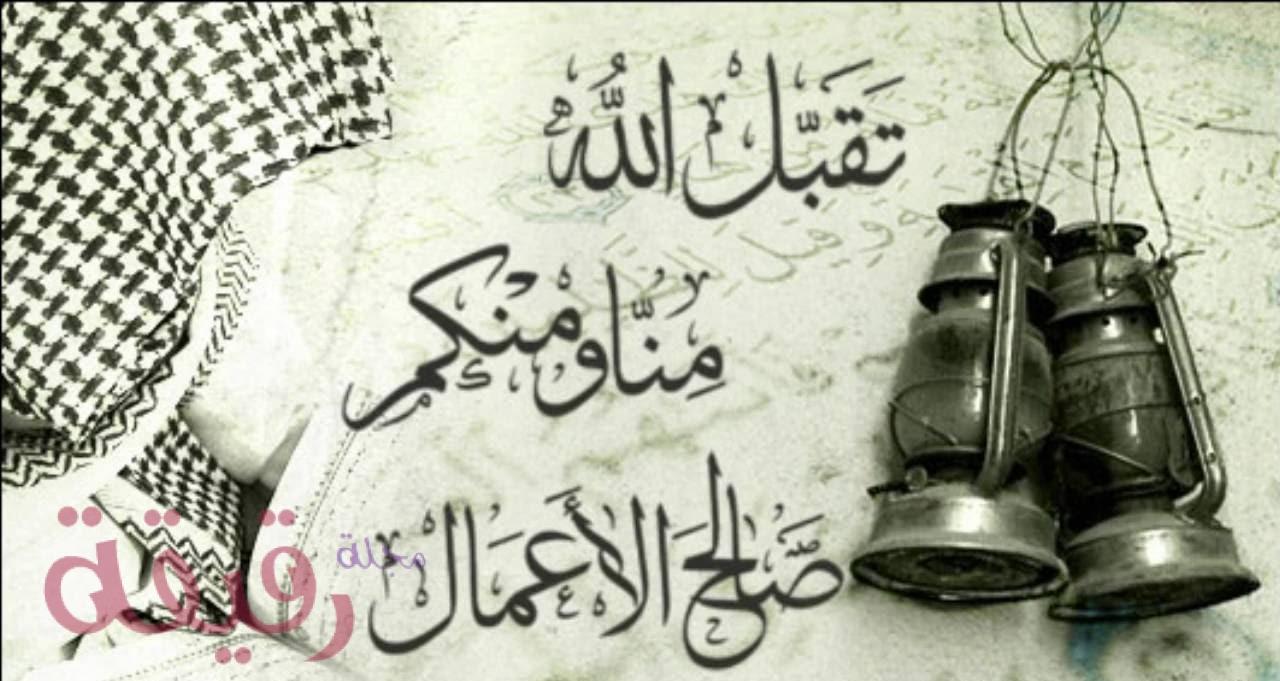 صورة دعاء رمضان , اجمل ادعية شهر رمضان