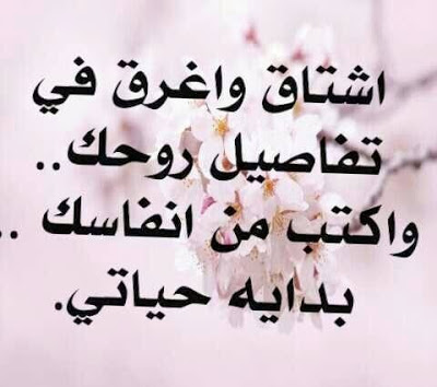 بالصور شعر عن العشق , اجمل قصيدة في العشق 5163 3