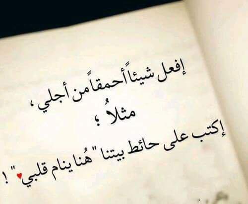 بالصور شعر عن العشق , اجمل قصيدة في العشق 5163 5
