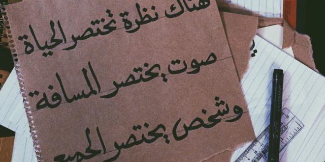 بالصور شعر عن العشق , اجمل قصيدة في العشق 5163 7