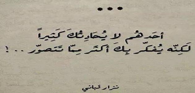 بالصور شعر عن العشق , اجمل قصيدة في العشق 5163 9