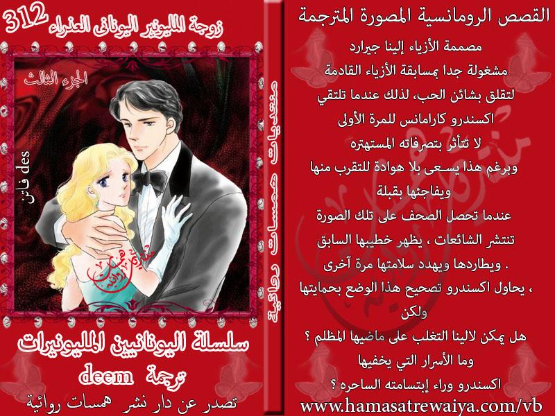 بالصور قصص حب رومانسية جريئة , اروع القصص في الحب الرومانسية 5172 1