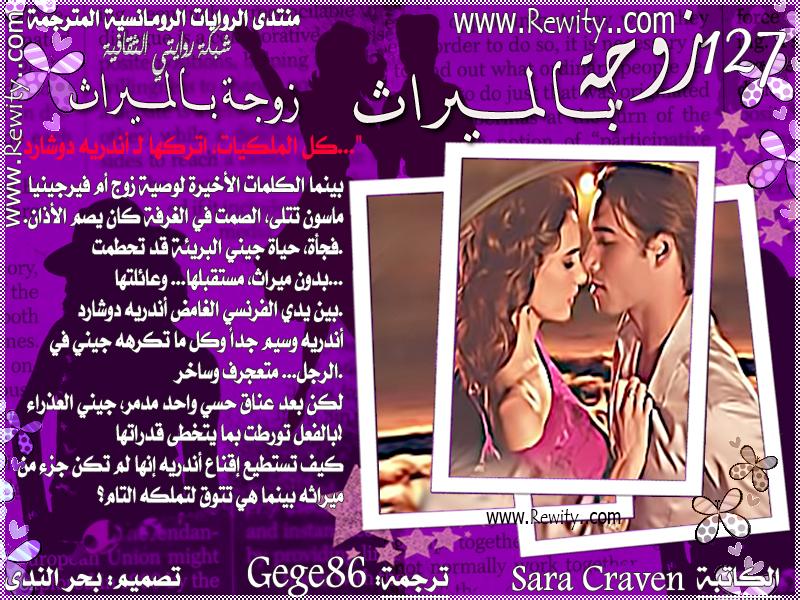 بالصور قصص حب رومانسية جريئة , اروع القصص في الحب الرومانسية 5172 4