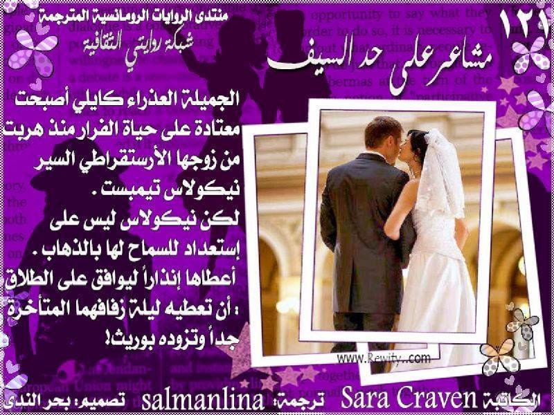 بالصور قصص حب رومانسية جريئة , اروع القصص في الحب الرومانسية 5172 5