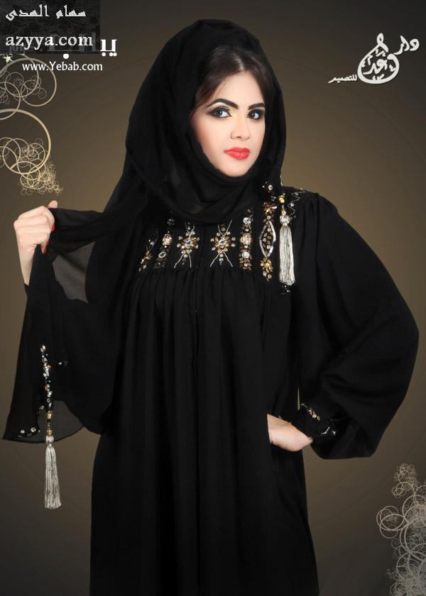 بالصور بنات عمانيات , احلي واشيك بنات عمان 5180 3