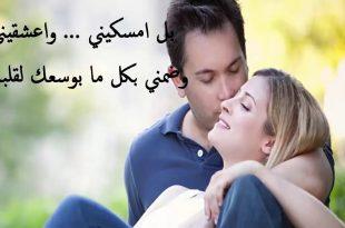 صور عبارات حب للحبيب , كلمات رومانسية لحبيبك