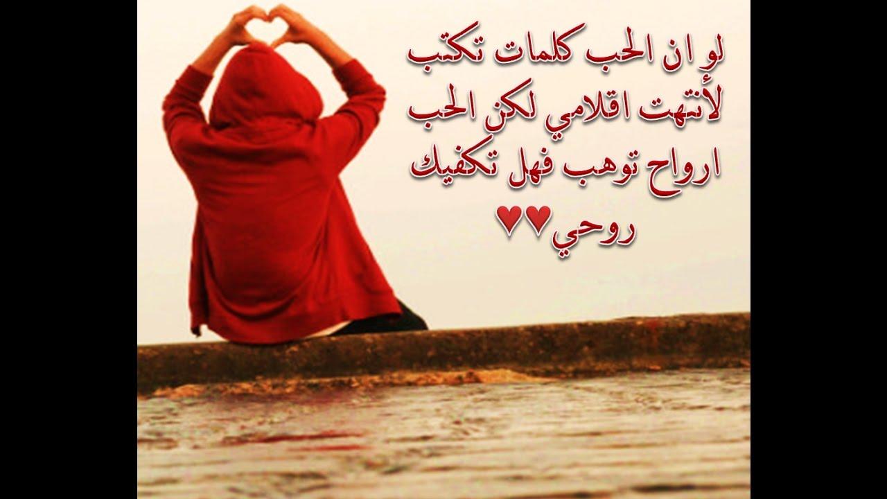 بالصور عبارات حب للحبيب , كلمات رومانسية لحبيبك 5187 5