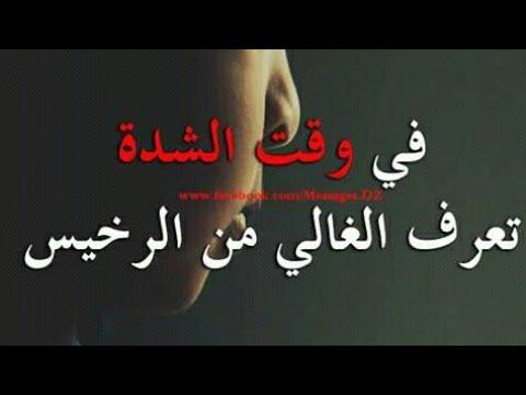 صوره كلام حزين عن الفراق , عبارت روعة عن الوداع والفراق