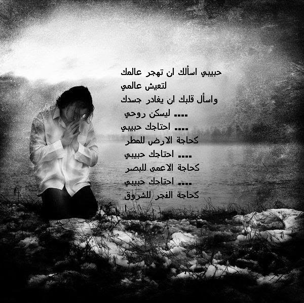 بالصور كلام حزين عن الفراق , عبارت روعة عن الوداع والفراق 5201 5