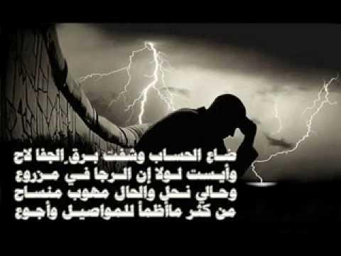 بالصور كلام حزين عن الفراق , عبارت روعة عن الوداع والفراق 5201 9