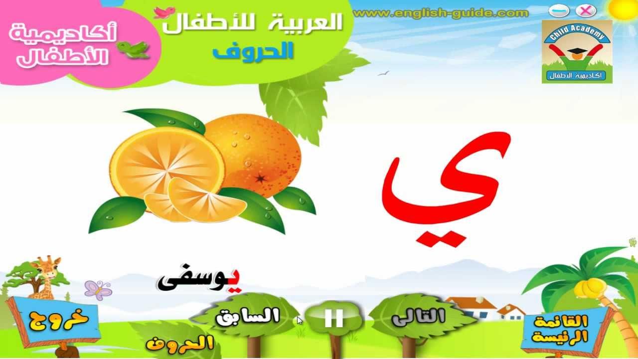 بالصور كلمات عربية , كلام باللغة العربية 5203 8