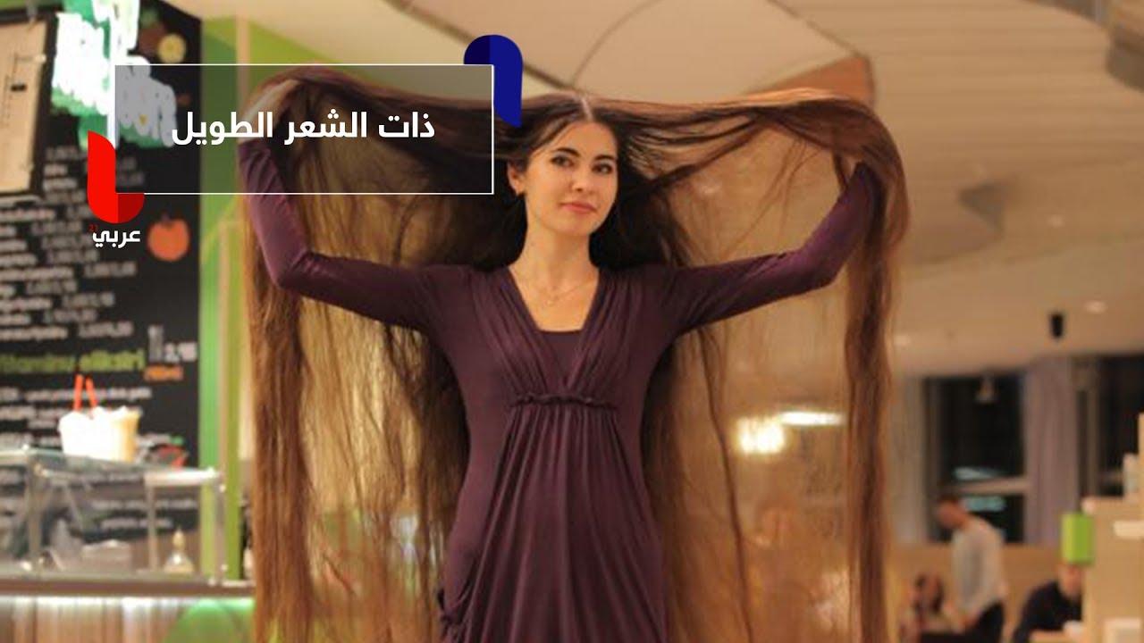 بالصور اطول شعر في العالم , صور لاطول شعر 5207 5