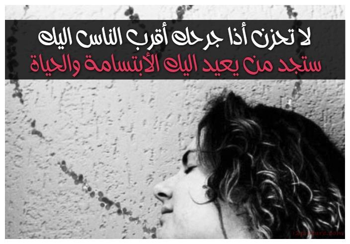 صورة الغدر من اقرب الناس , صور تحتوى على كلام عن غدر الناس 3140 4