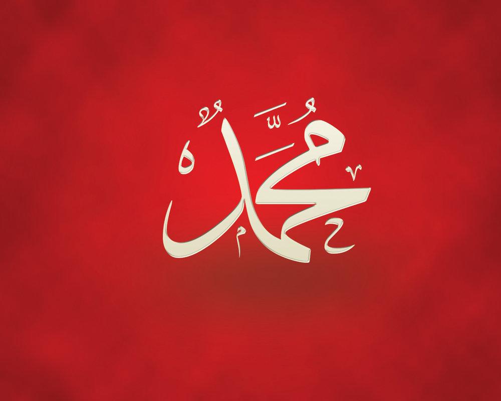 بالصور ما معنى اسم محمد , صفات حامل اسم محمد 3205 2