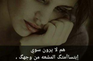 صورة بوستات للفيس بوك حزينه , تشكيلة حديثة من بوستات حزينة على الفيس بوك