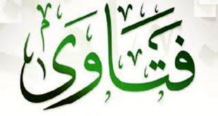 بالصور فتاوى اسلامية , كل ما تريد معرفته فى الاسلام 3231 1 310x165