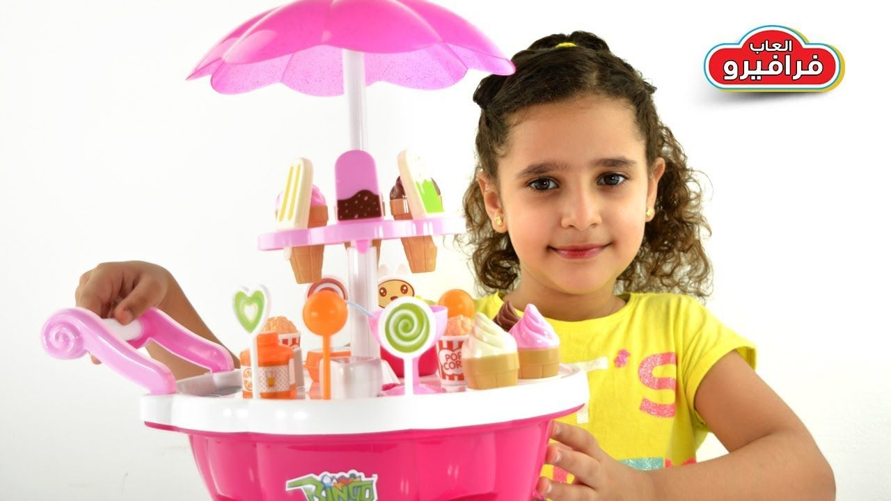 بالصور لعب اطفال بنات , اشكال متنوعة من الالعاب تشتريها لابنتك 3232 4