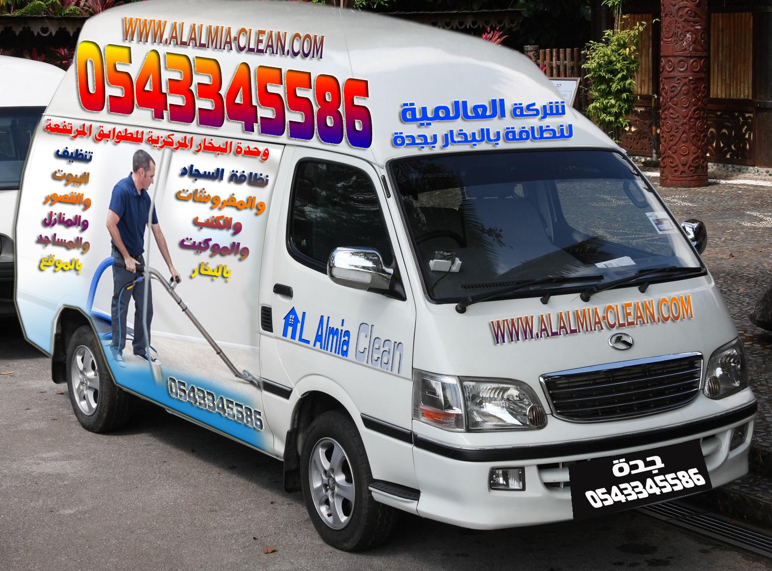 بالصور تنظيف شقق , افضل شركات التنظيف فى السعودية 3238 1