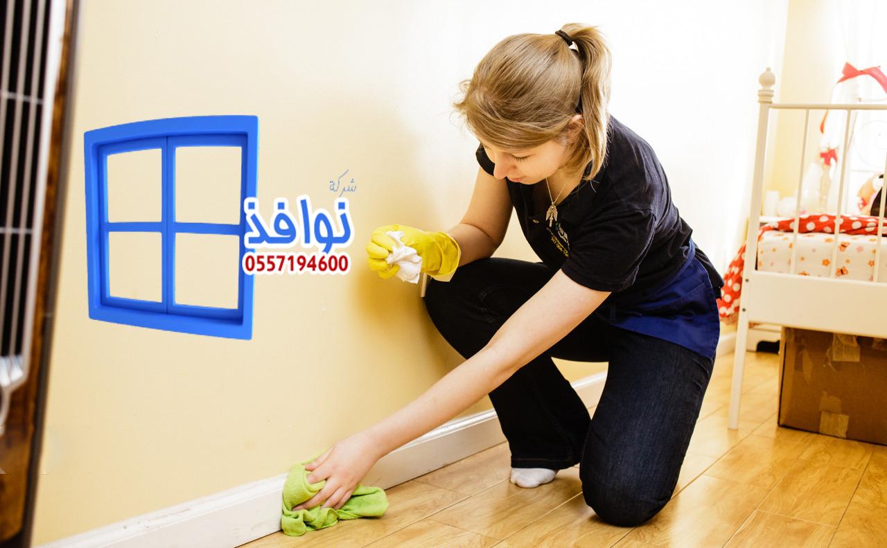 بالصور تنظيف شقق , افضل شركات التنظيف فى السعودية 3238 3