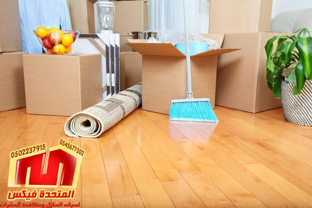صورة تنظيف شقق , افضل شركات التنظيف فى السعودية