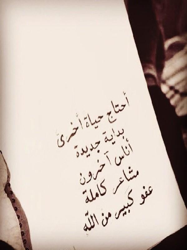 بالصور كلمات حزينه , كلمات تعبر عن الحزن فى قلبك 3239 10
