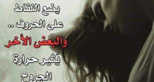 بالصور كلمات حزينه , كلمات تعبر عن الحزن فى قلبك 3239 11 310x165