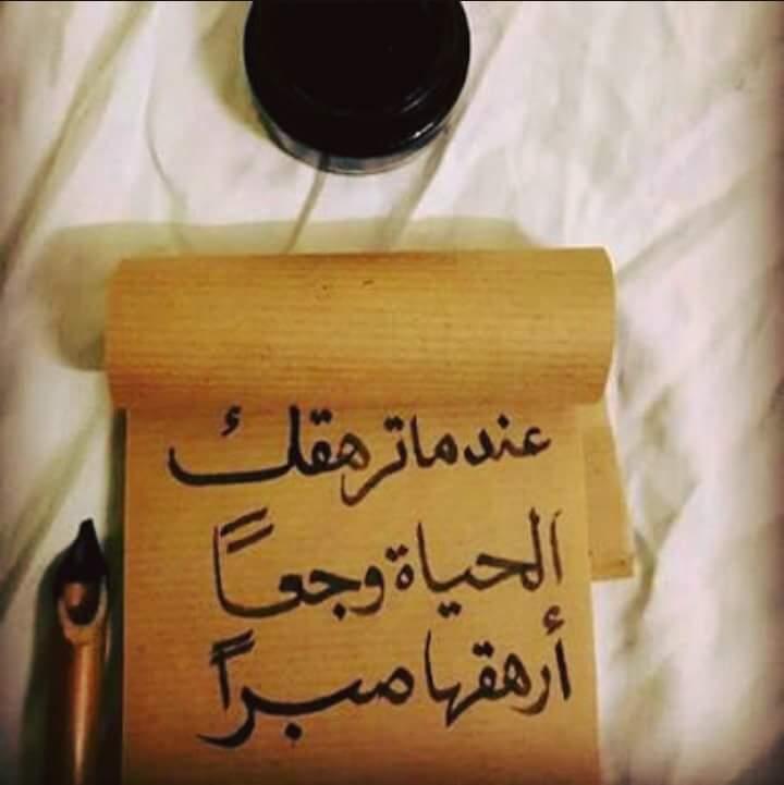 بالصور كلمات حزينه , كلمات تعبر عن الحزن فى قلبك 3239 2