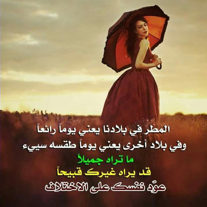 بالصور كلمات حزينه , كلمات تعبر عن الحزن فى قلبك 3239 3