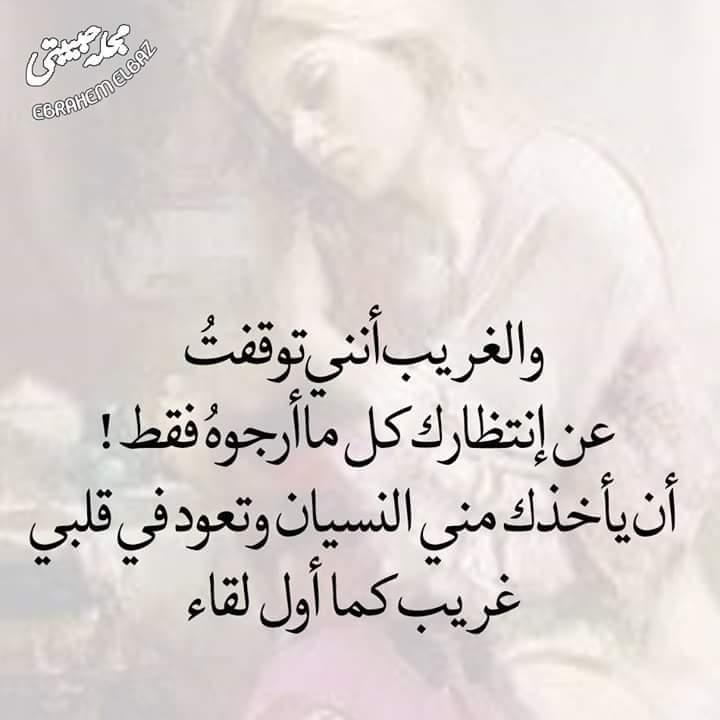 بالصور كلمات حزينه , كلمات تعبر عن الحزن فى قلبك 3239 4