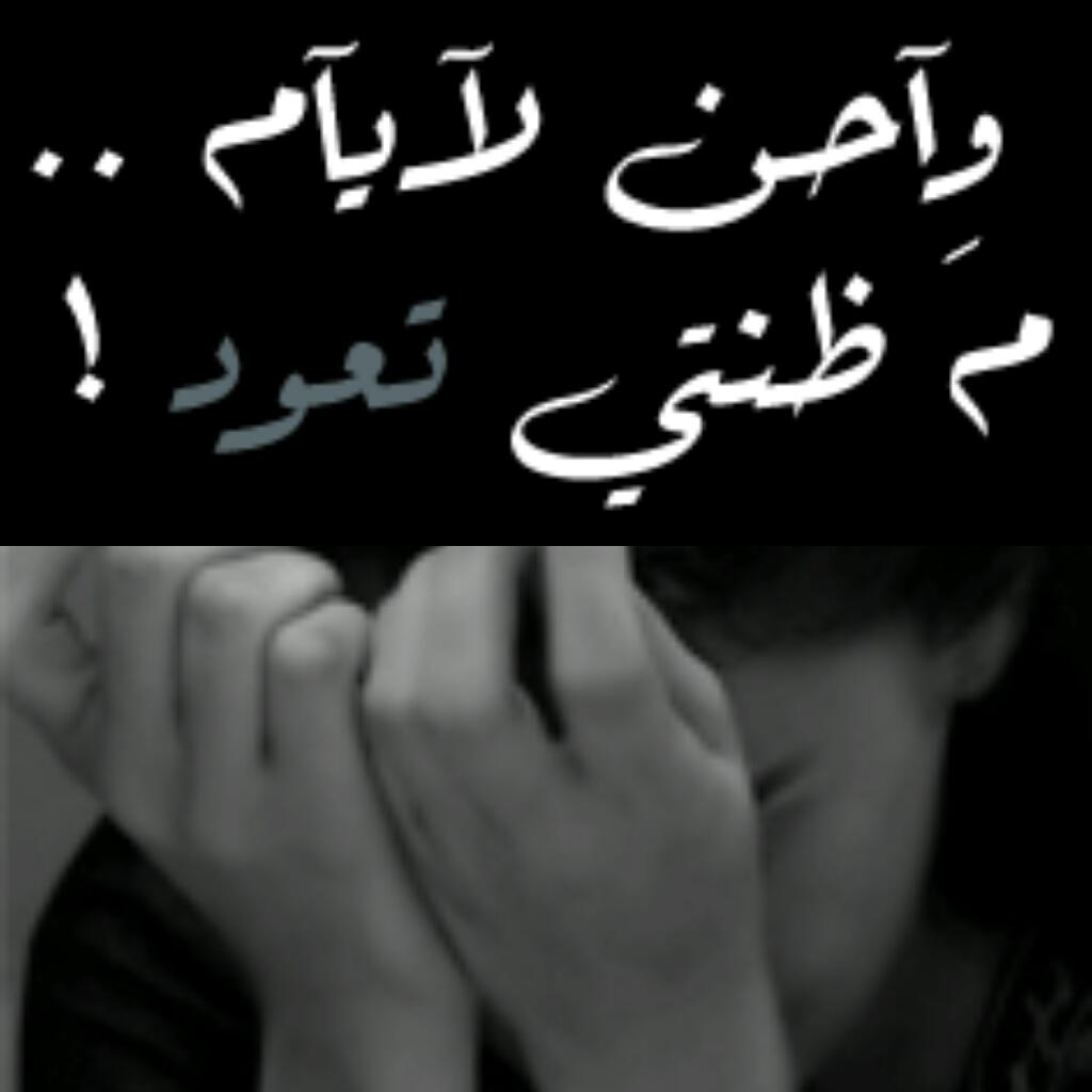بالصور كلمات حزينه , كلمات تعبر عن الحزن فى قلبك 3239 6