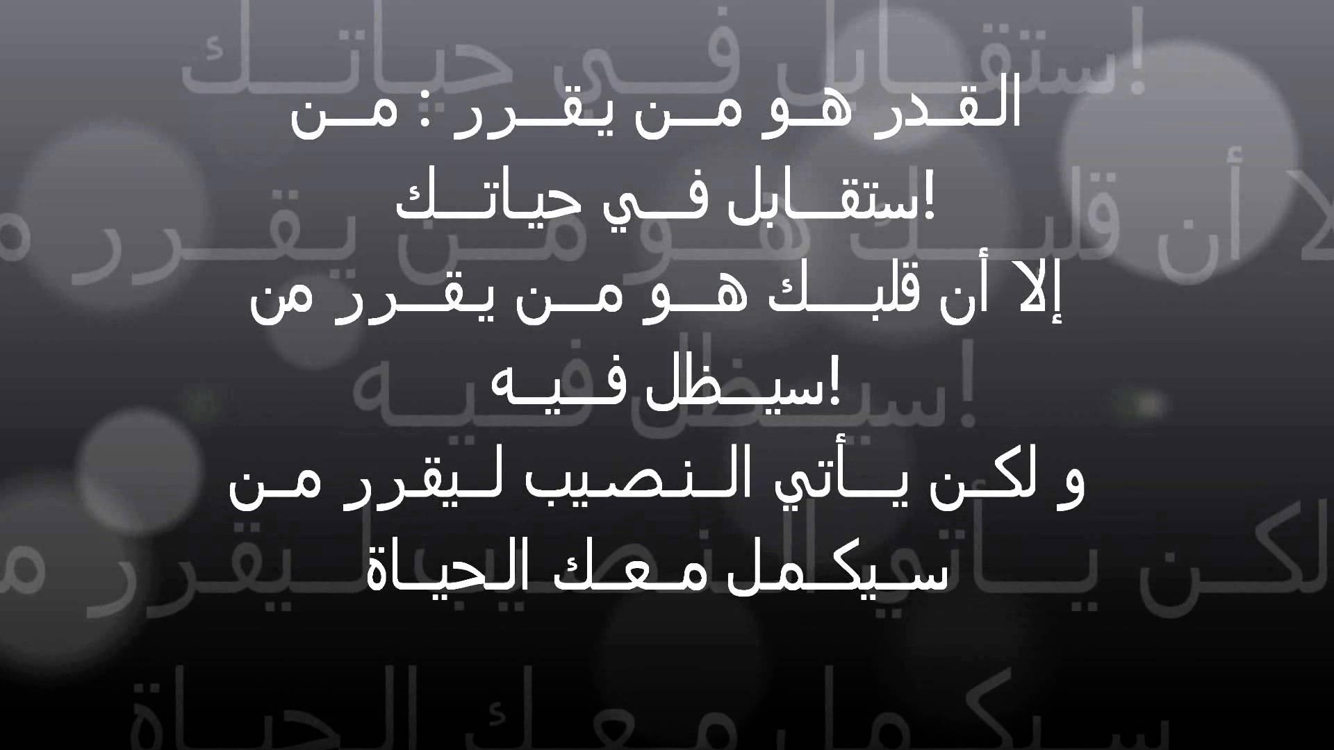بالصور كلمات حزينه , كلمات تعبر عن الحزن فى قلبك 3239 7