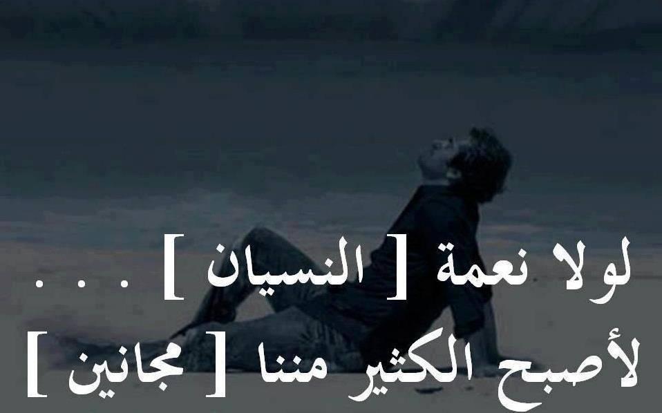 بالصور كلمات حزينه , كلمات تعبر عن الحزن فى قلبك 3239 8