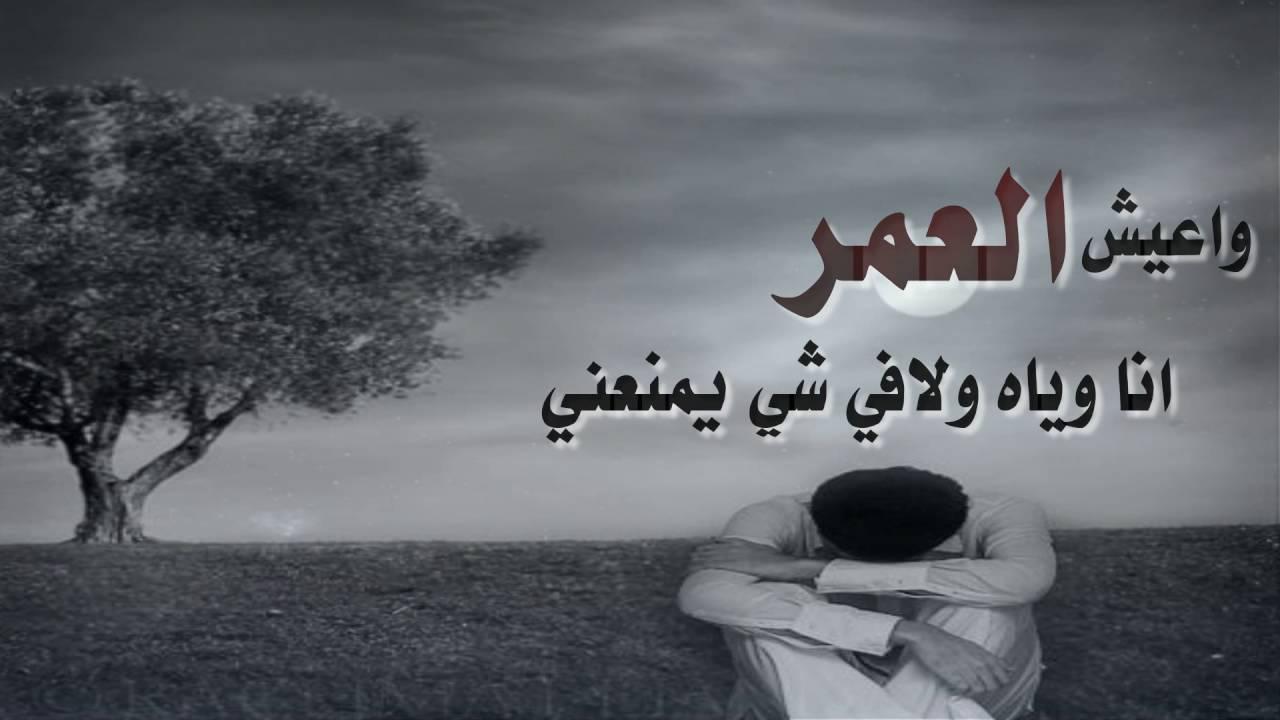 بالصور كلمات حزينه , كلمات تعبر عن الحزن فى قلبك 3239 9