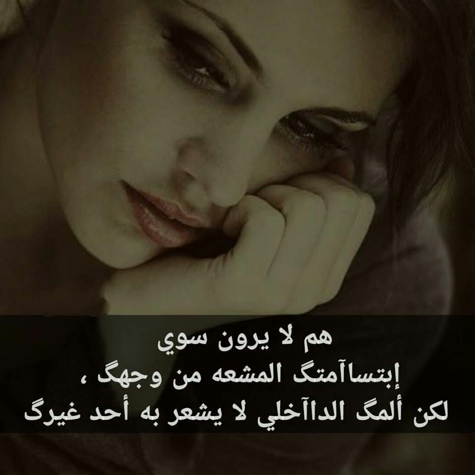 بالصور كلمات حزينه , كلمات تعبر عن الحزن فى قلبك