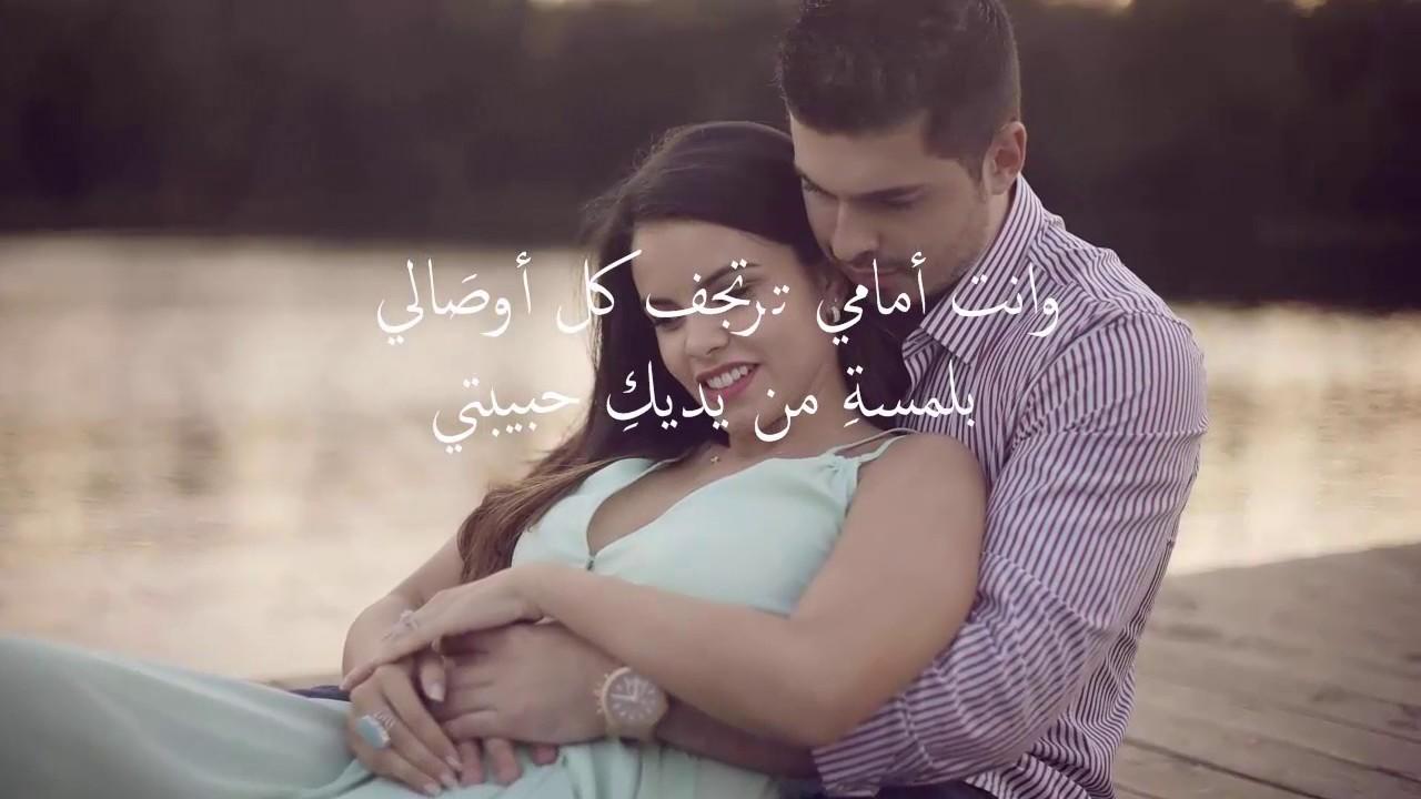 بالصور شعر رومانسى عن الحب , اجمل ما قيل فى الحب من اشعار 3265 10