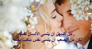 بالصور شعر رومانسى عن الحب , اجمل ما قيل فى الحب من اشعار 3265 14 310x165