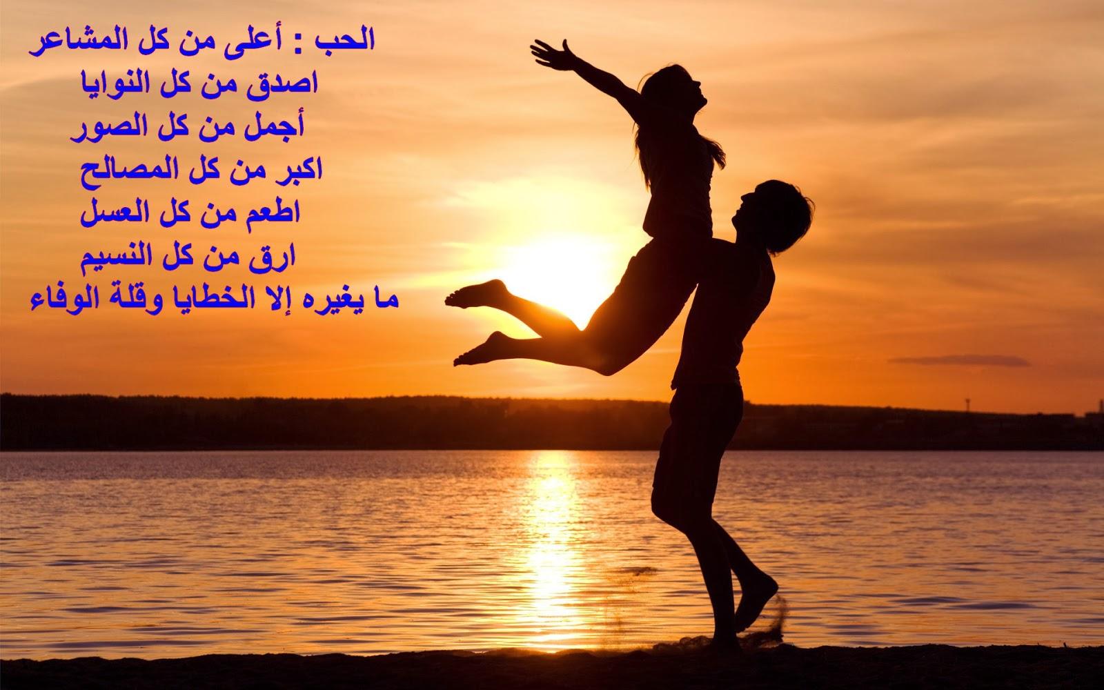 بالصور شعر رومانسى عن الحب , اجمل ما قيل فى الحب من اشعار 3265 3